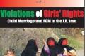 iran fgm report